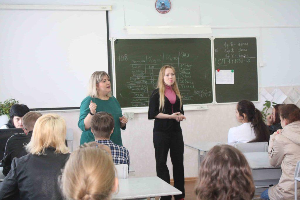 Подросток и ответственность