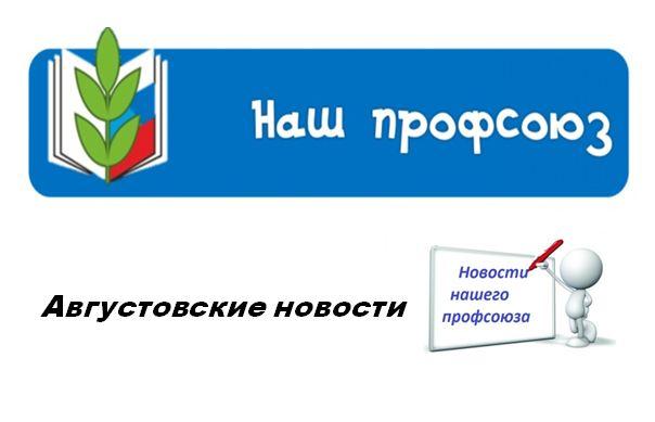 Кузбасс станет одним из лучших регионов страны