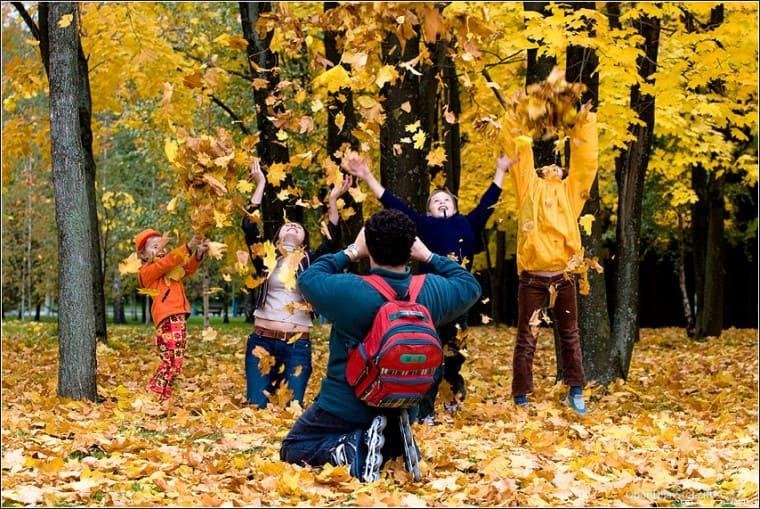 Осенние встречи в кругу друзей.