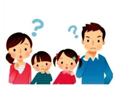 Памятки родителям о дополнительном образовании детей Кемеровской обл
