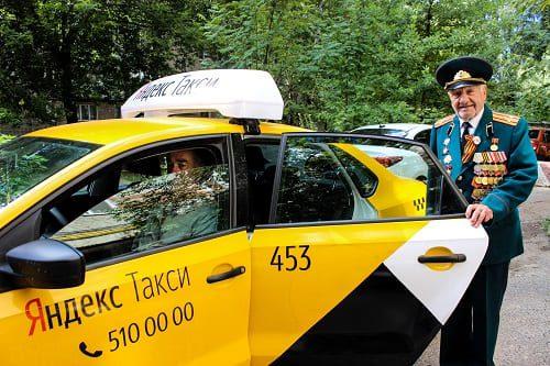 """Проект """"Яндекс. Такси-ветеранам"""""""